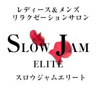 新宿SLOWJAMELITE